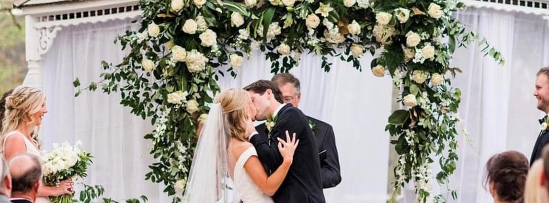 View our wedding arrangements